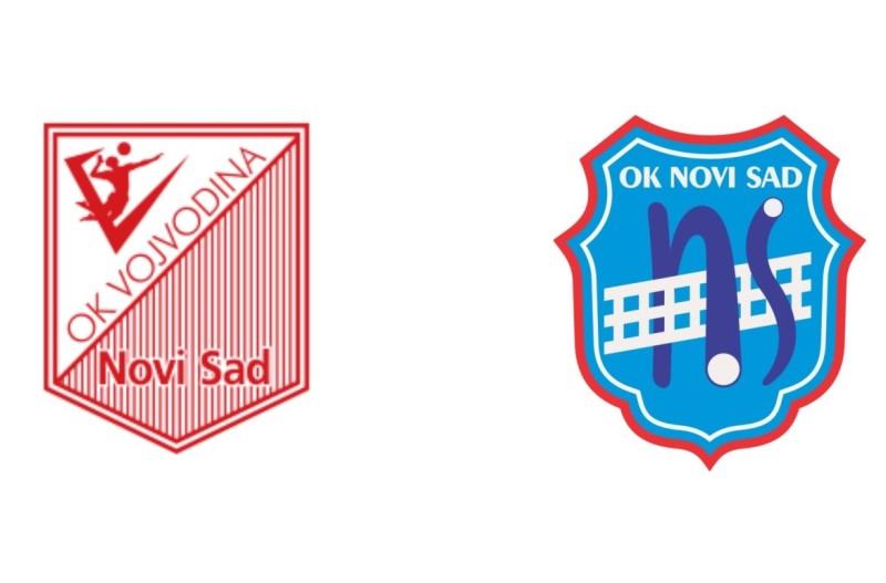 Saradnja Vojvodine i Novog Sada